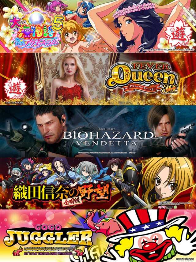 12/3(火)パチンコ新台入替!