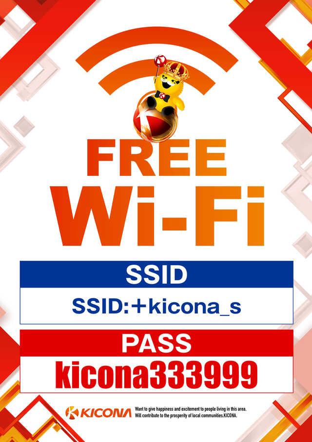 東京郊外店舗マップ