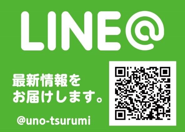 新台×UNO