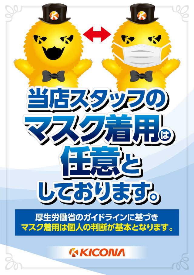 1円海増台