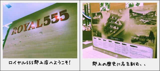 店内紹介1