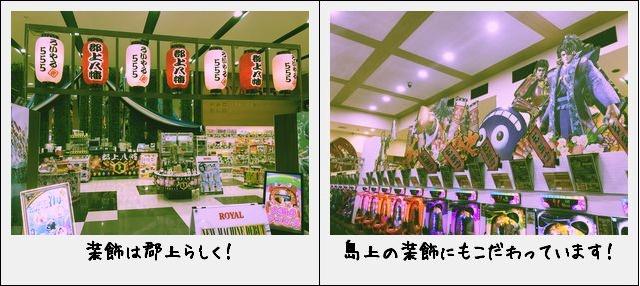 店内紹介2