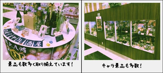 店内紹介3