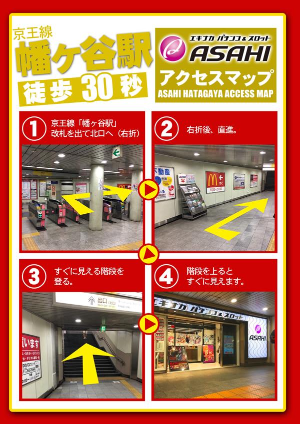 京王線降りて徒歩30秒!