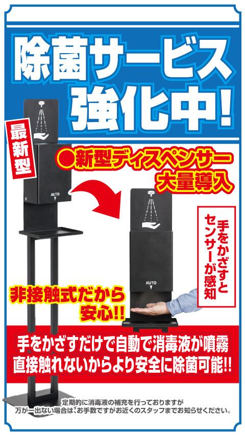 20円スロット1119