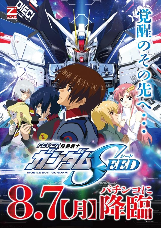 10/18大海4スペシャル増台!