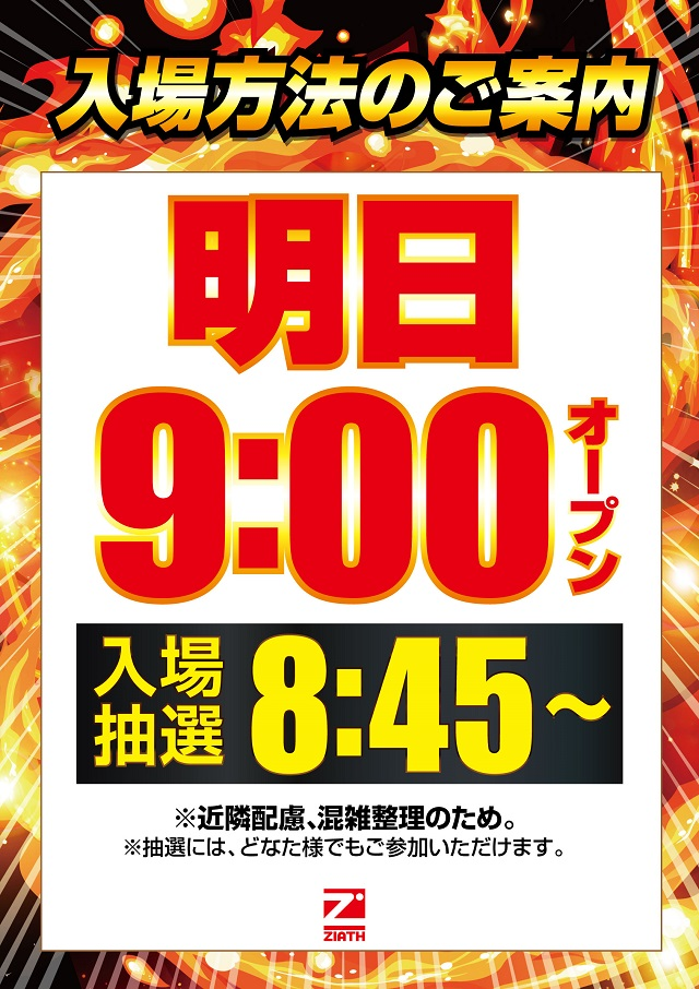 地下鉄上大岡駅からのアクセス