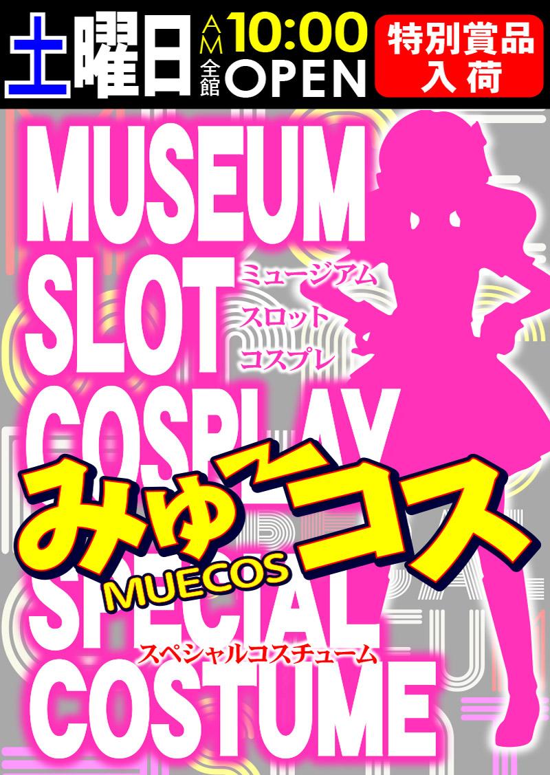 VR23台