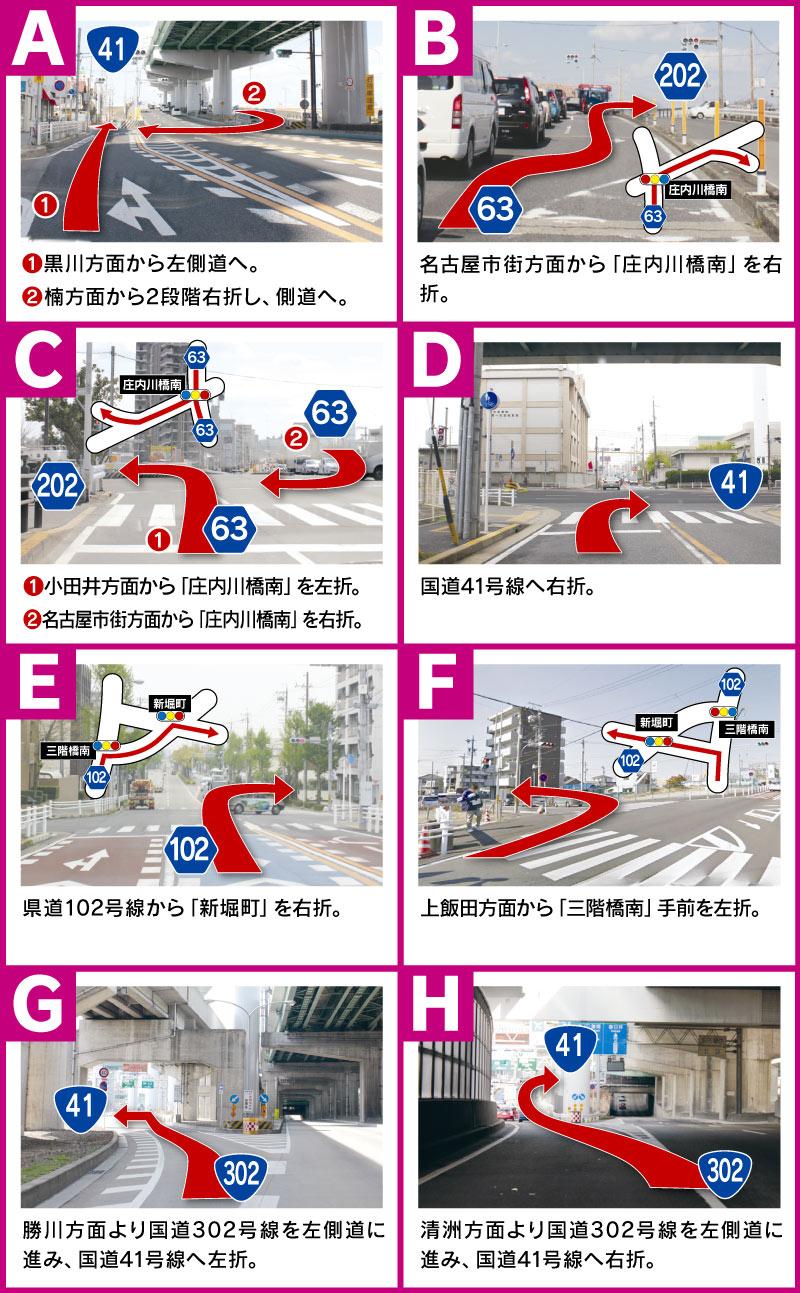 詳細MAP