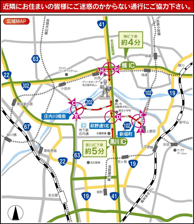 広域MAP広域