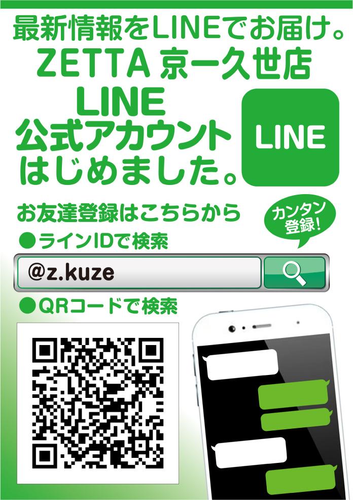 0803新台1円
