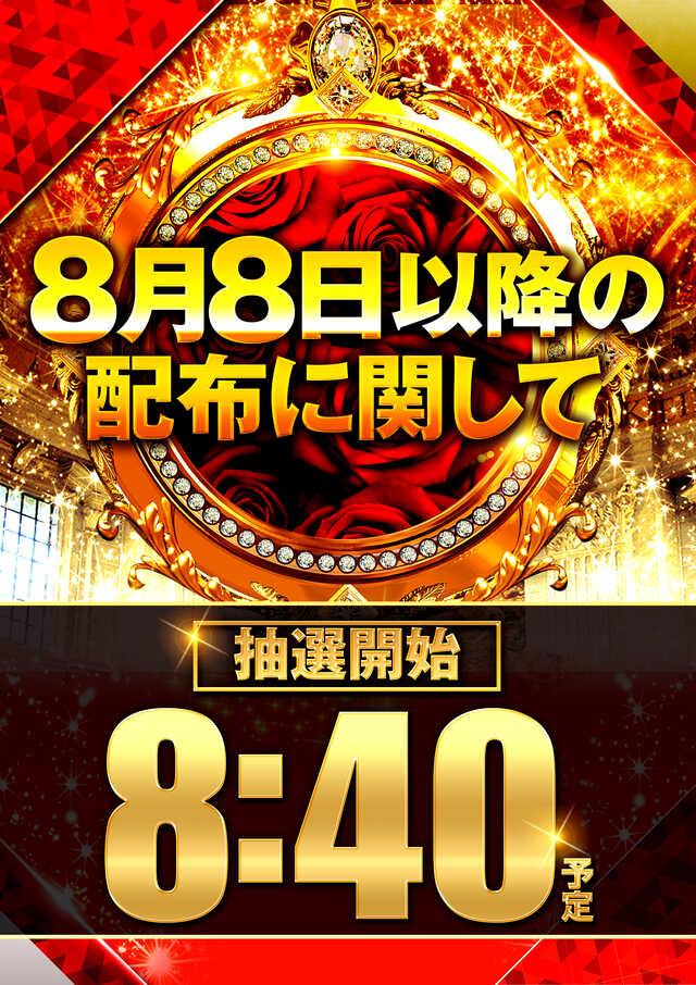 神奈川コロナ1