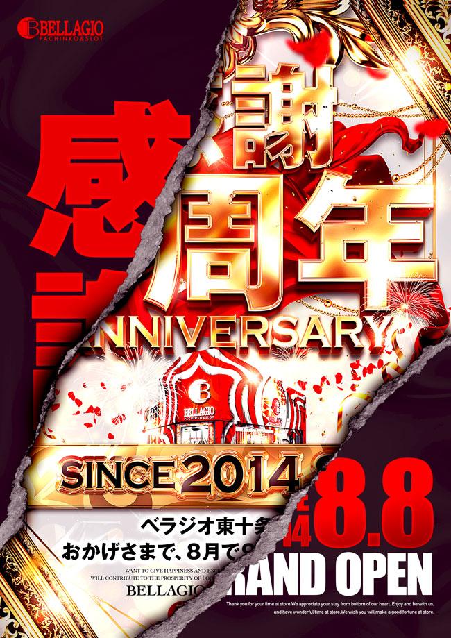 新web4