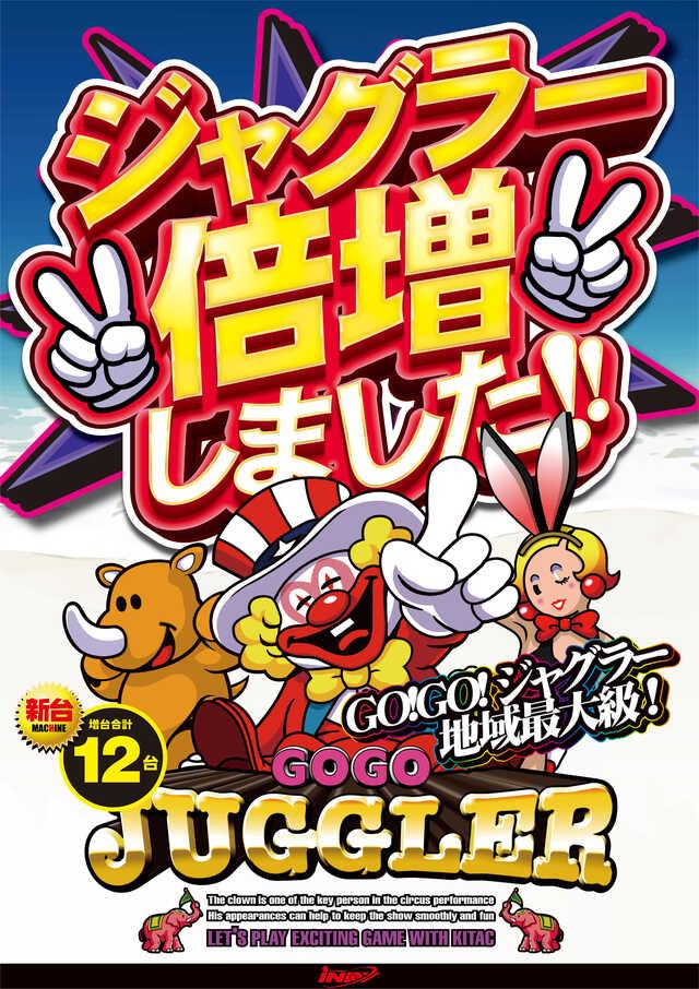 北斗の拳8覇王