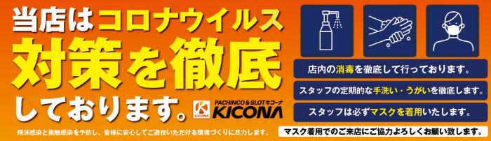 0.2円海