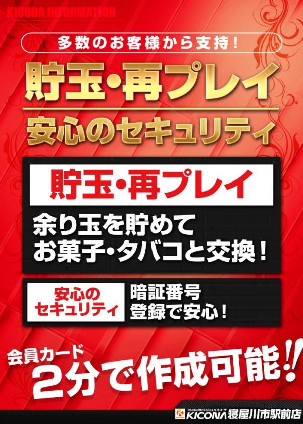 20円ラインナップ