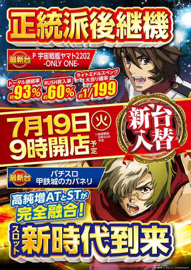 11月神奈川