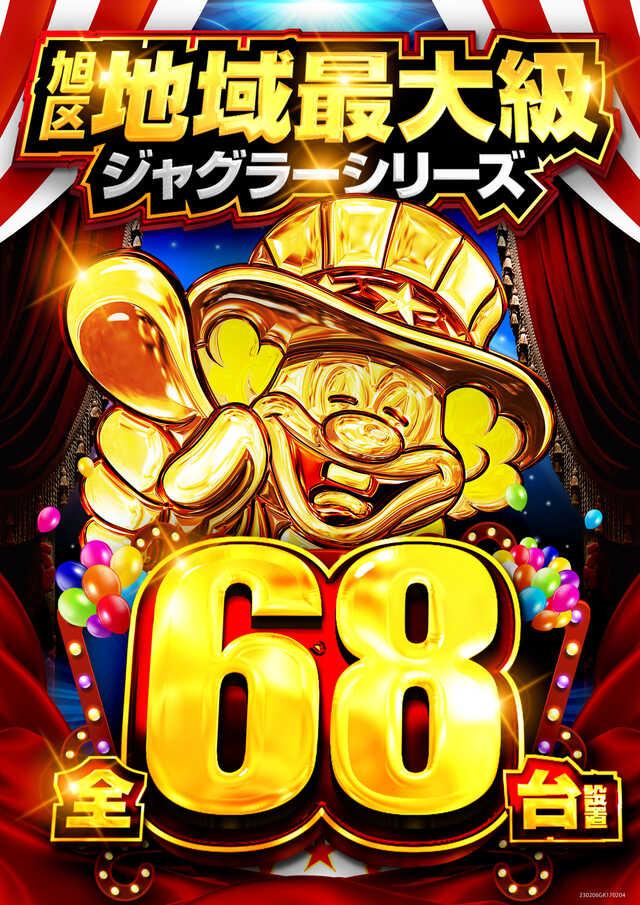 鶴ヶ峰駅→上白根入口