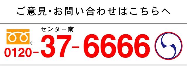 新台2/22_1