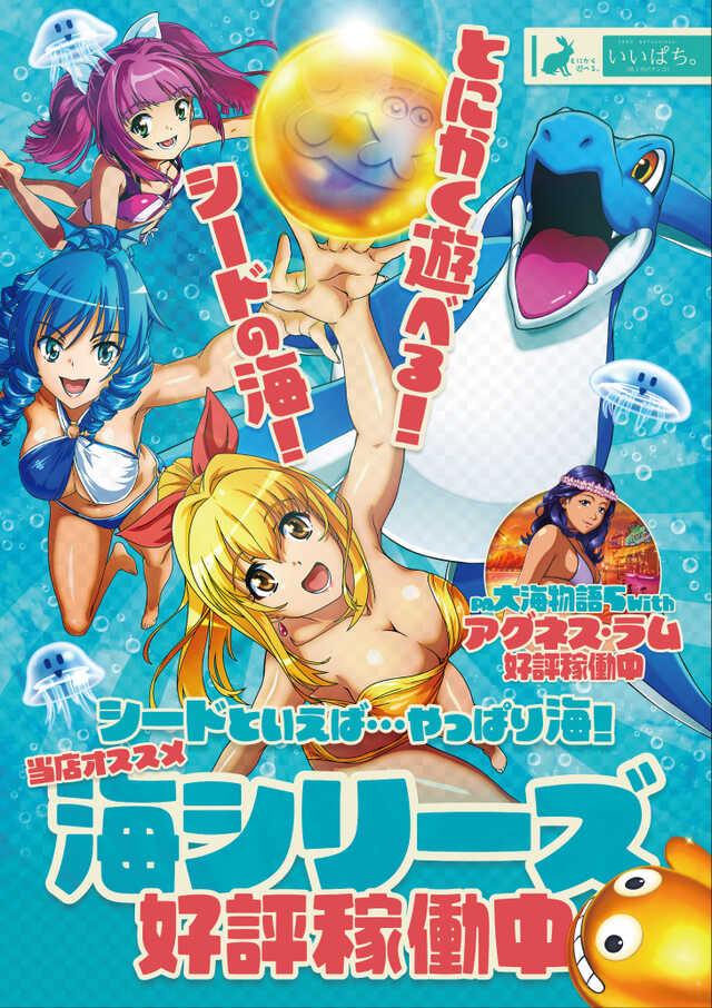 にゅうじょー11