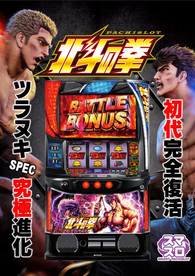 広告宣伝自粛(緊急事態宣言)