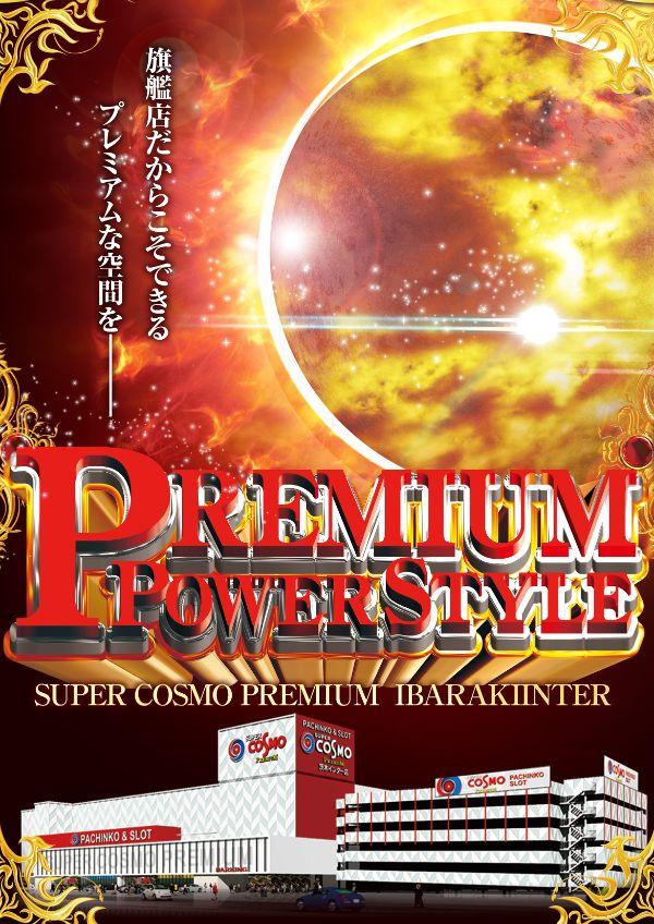 0912-PS新台
