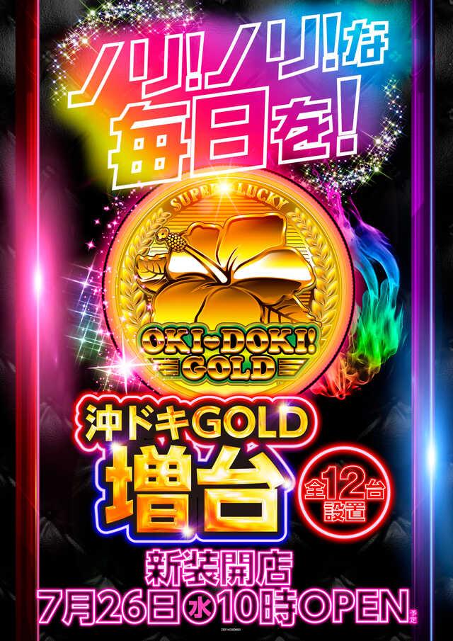 10/21 1号館各階ポスター