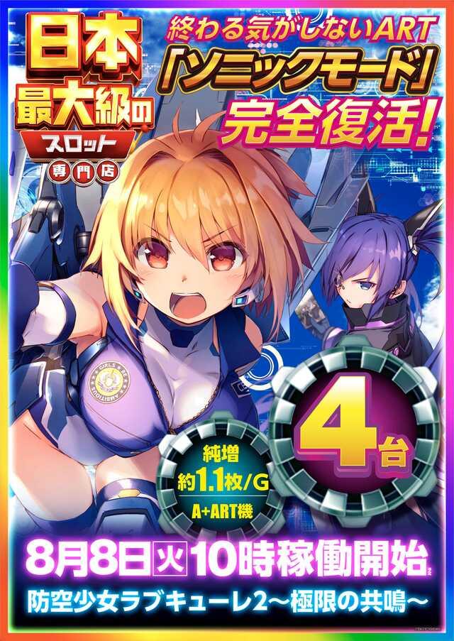 10/20 2号館各階ポスター