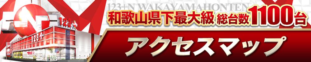 6.16 1円&184新台