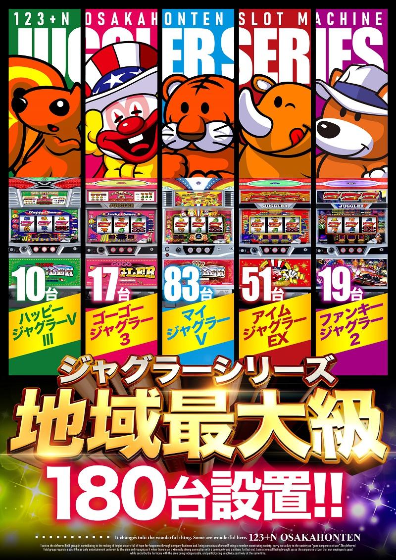 リアル鬼ごっこ10.3解禁