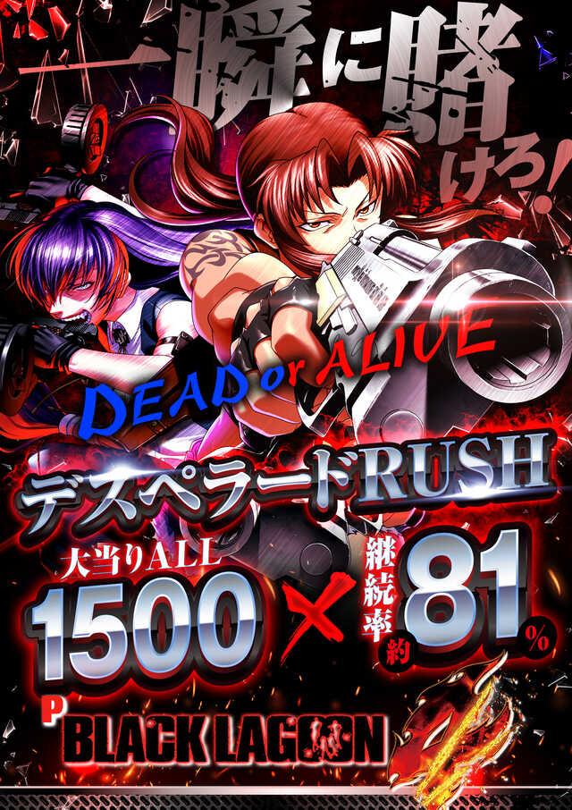 10.24 1円ラインナップ