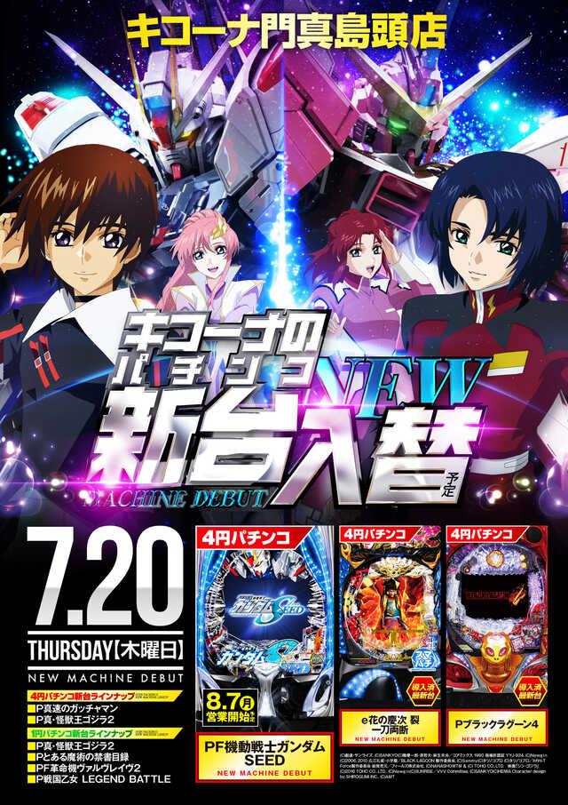 10.11 1円ラインナップ