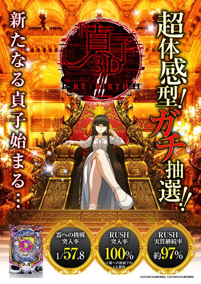 沖海5甘1円