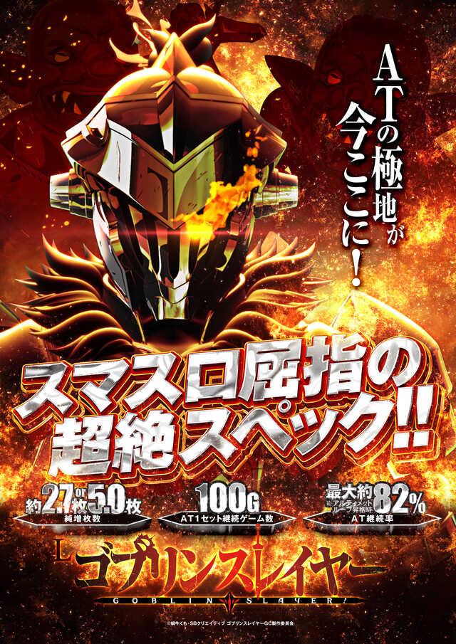 191206_kisyu_1