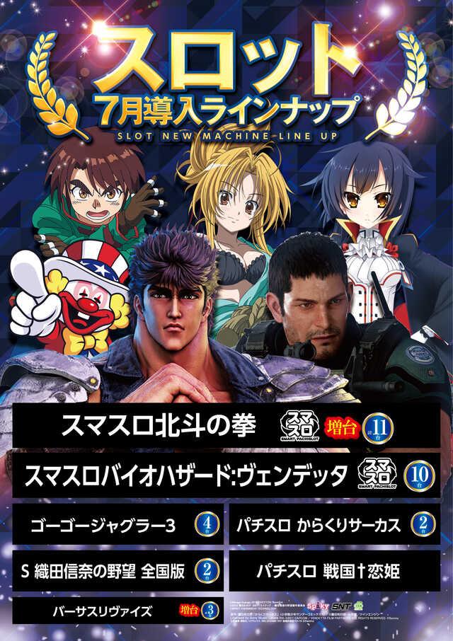 0.2円1