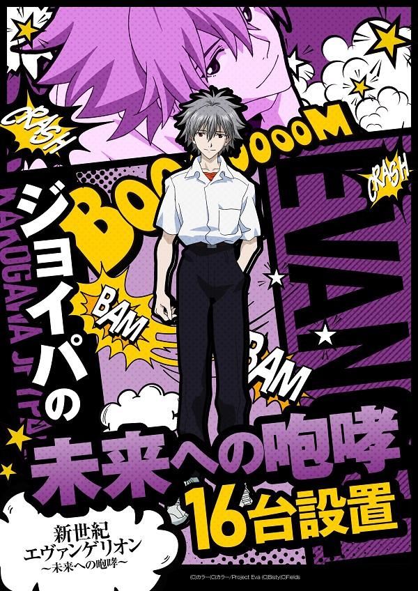 12/24新台1円
