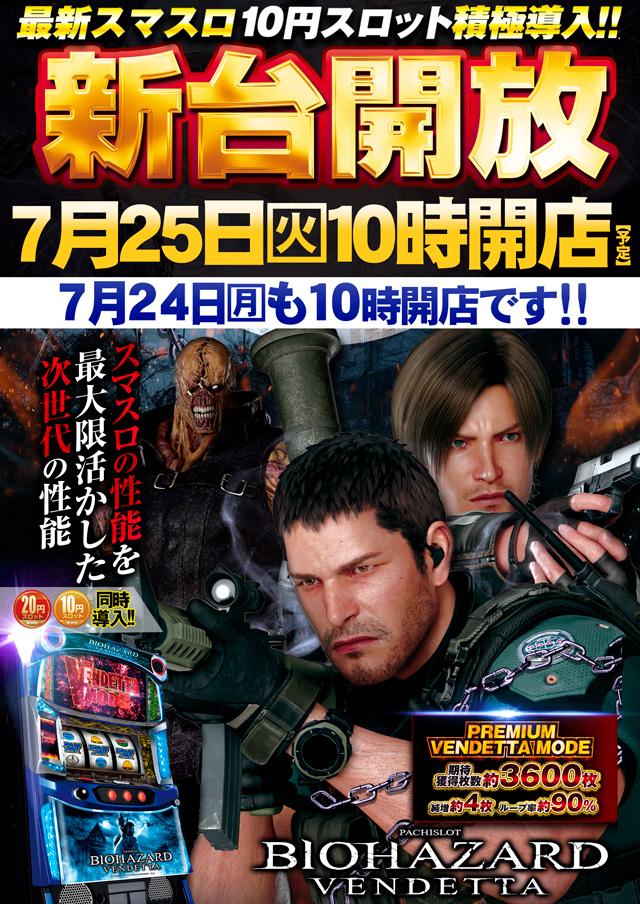 LINE大切