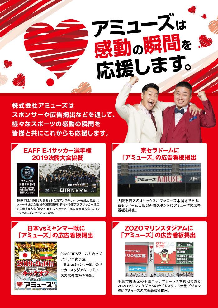 禁煙リサイズ