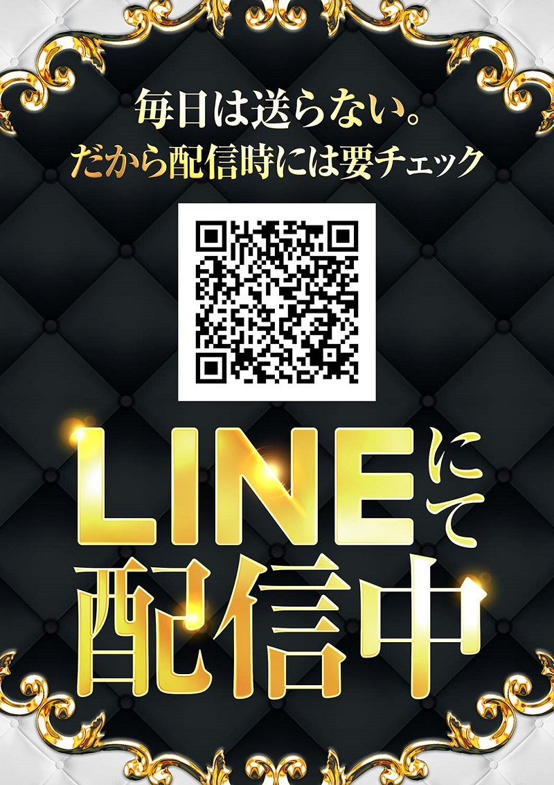 LINEお気に入り登録募集!