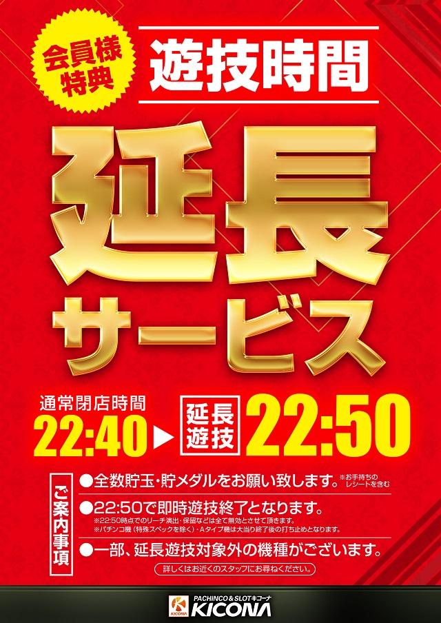 1円12月