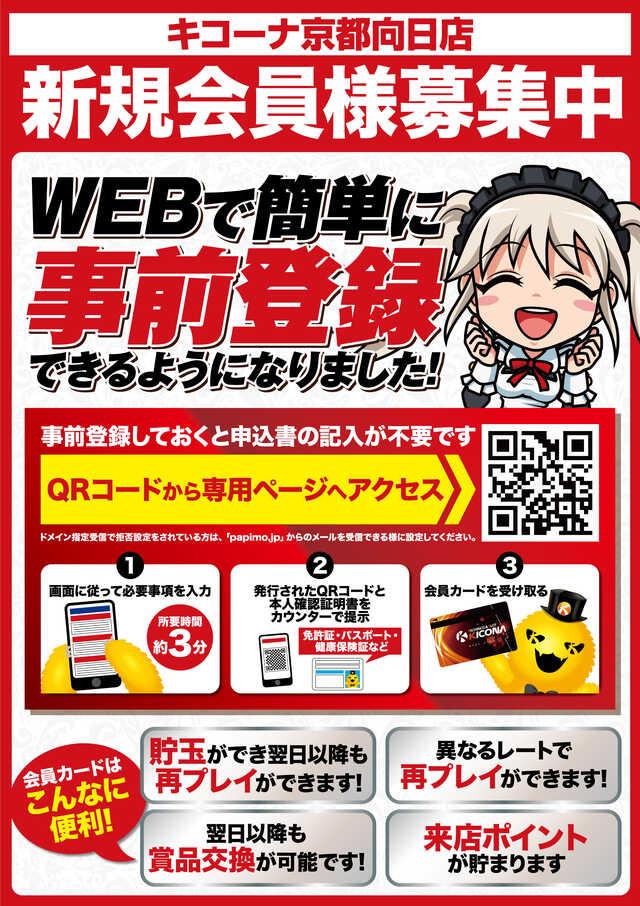 1円ラインナップ2021.511