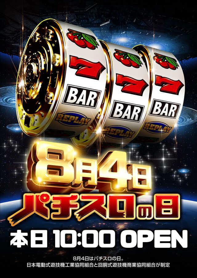 20211005新台1円