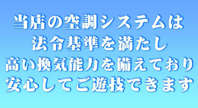10/7新台入替