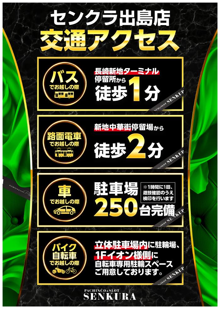 LINE募集(通常版)