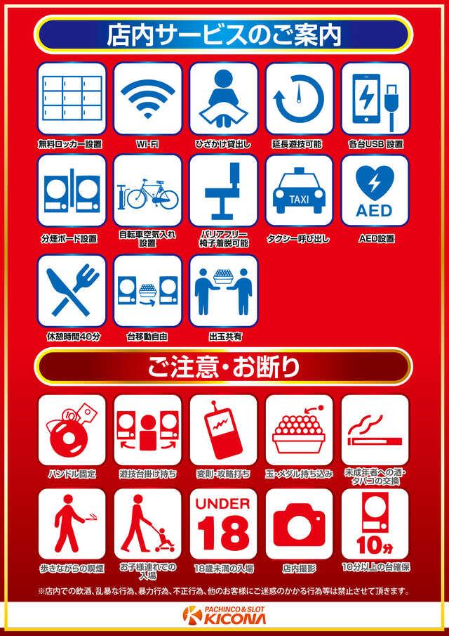 ライダー1円導入