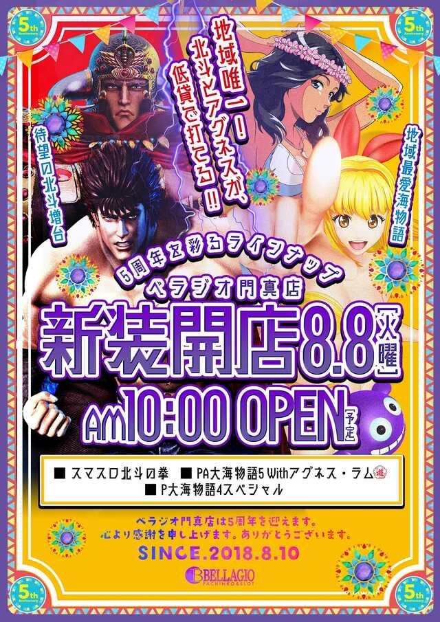 0.2 1円海