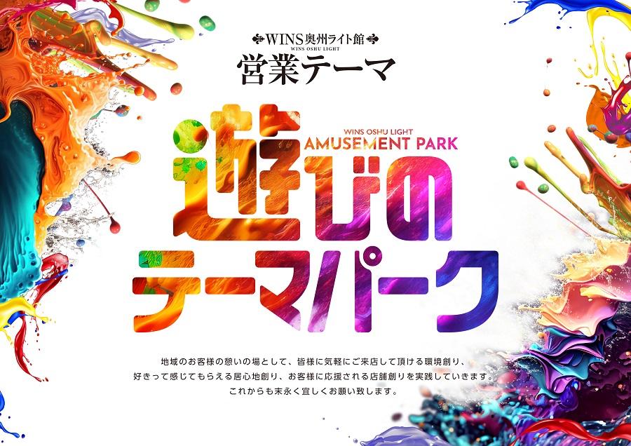 ☆感染予防対策☆