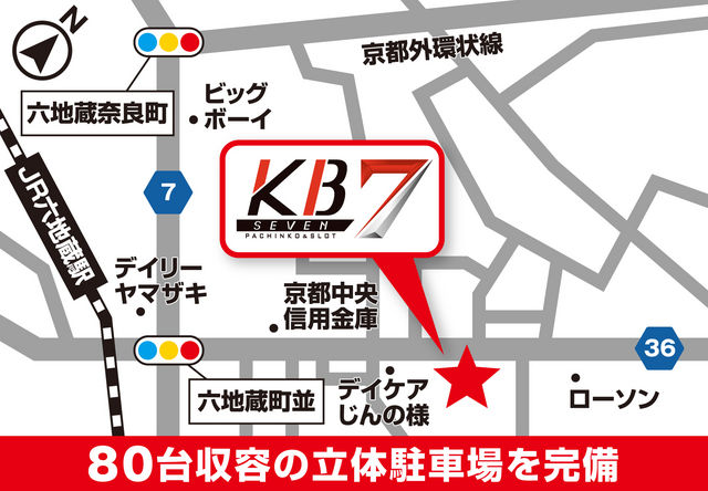 KB7マップ