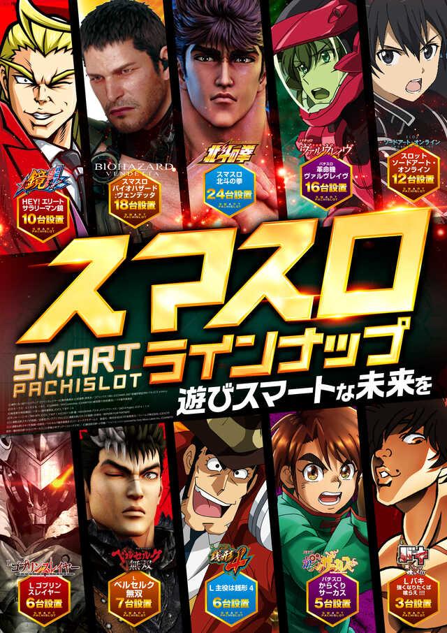 シャトルバス毎日運行