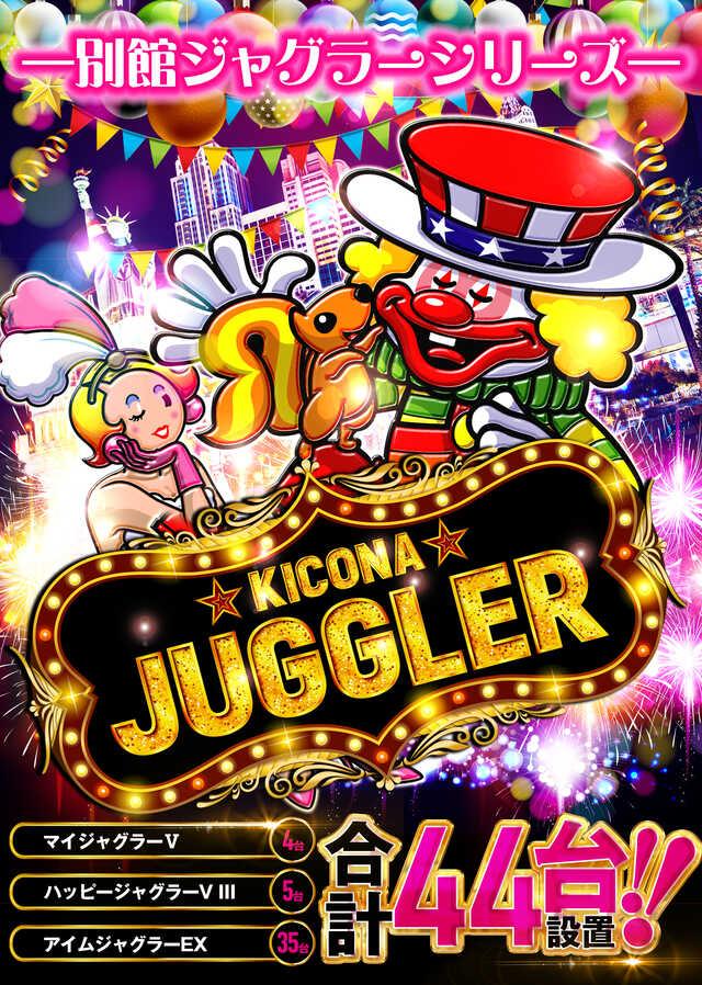 01141円&0.5円最新台